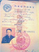 Chaim Gurevitch Russian passport- apparently just issued in June 1941- a few months before he was murdered with the other Jews of Riga about December 8 1941.